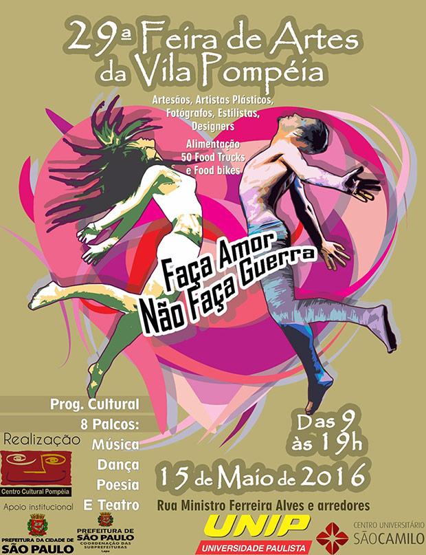 cartaz-feira-artes-pompeia-2016-logos